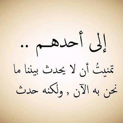 بالصور عبارات حزينه قصيره مزخرفه , كلمات حزينه قصيره منقوشه 3437 20