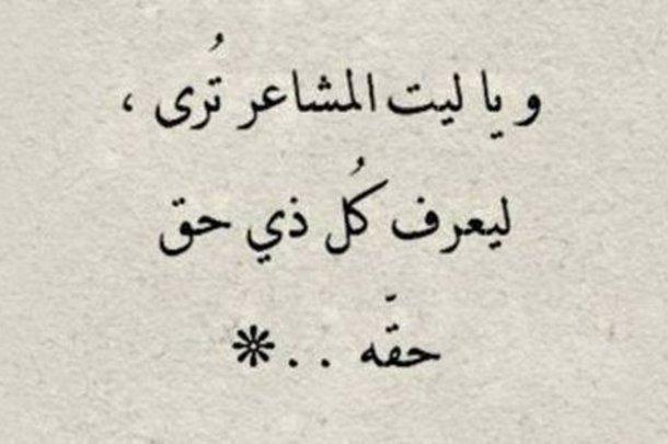 بالصور عبارات حزينه قصيره مزخرفه , كلمات حزينه قصيره منقوشه 3437 21