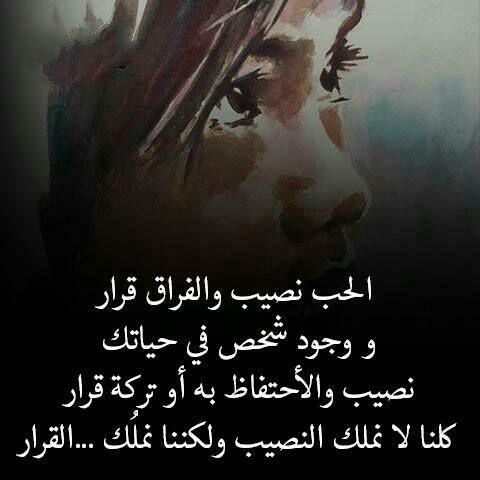 بالصور عبارات حزينه قصيره مزخرفه , كلمات حزينه قصيره منقوشه 3437 3