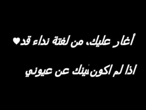 بالصور عبارات حزينه قصيره مزخرفه , كلمات حزينه قصيره منقوشه 3437 7