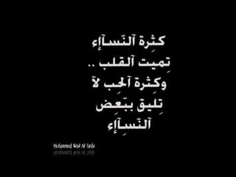 بالصور عبارات حزينه قصيره مزخرفه , كلمات حزينه قصيره منقوشه 3437 8