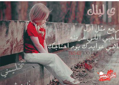 بالصور عبارات حزينه قصيره مزخرفه , كلمات حزينه قصيره منقوشه 3437