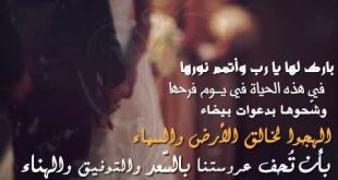 بالصور كلمات للعروس من صديقتها , تحدث صديقة العروسة لها 3828 14 310x165