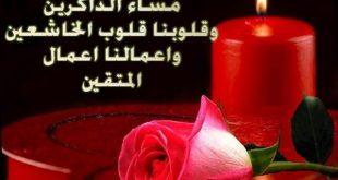 مسجات تصبحون على خير اسلامية , اروع رسائل للتحيه المسائيه