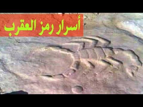 صور رموز الكنوز , الكنوز لها علامات مختلفة