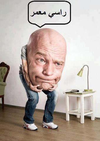 بالصور صور مضحكة فيس بوك , خلفيات فكاهية من الفيس بوك 3886 2