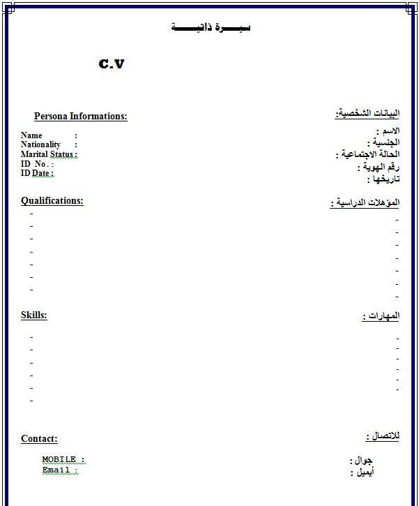 طريقة طباعة ملف pdf على شكل كتاب
