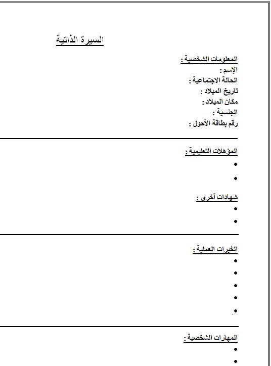 كيفية طباعة ملف pdf شريحتين بورقه واحده