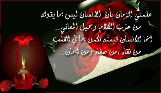 بالصور رسائل حب خاصة للحبيب , مسجات حب للحبيب 3942 12
