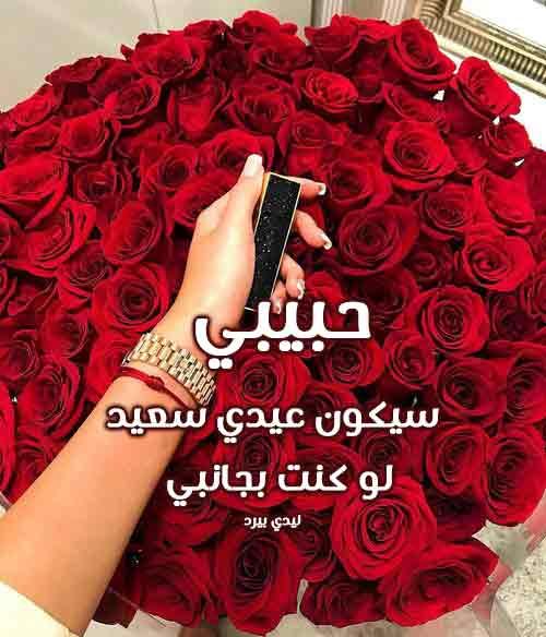 بالصور رسائل حب خاصة للحبيب , مسجات حب للحبيب 3942 8