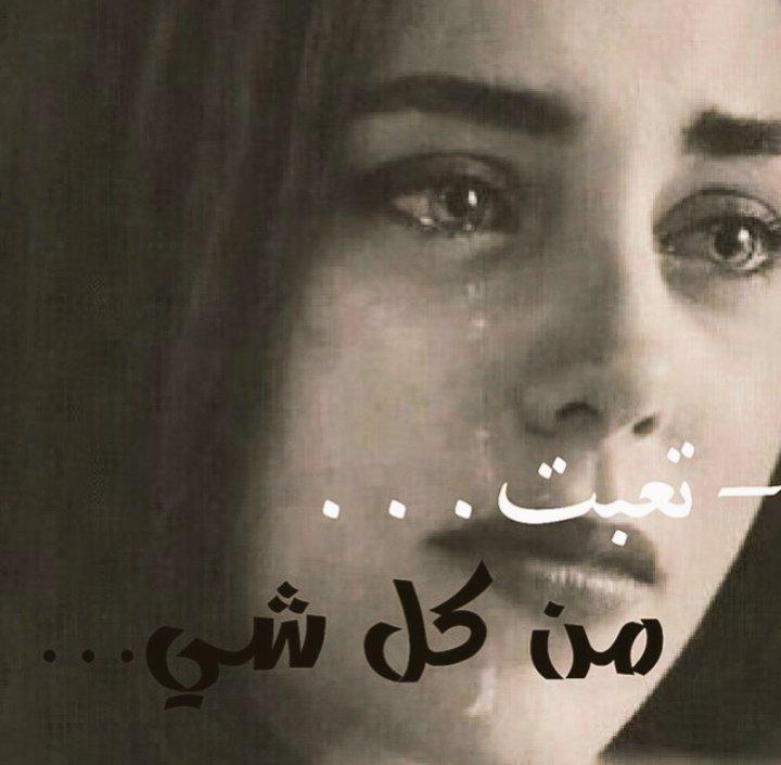 بالصور صور دموع حزينه , فوائد وانواع الدموع 3948 5