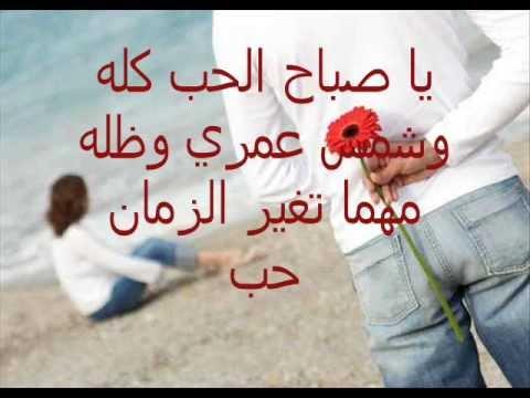 بالصور مسجات صباح الخير حبيبي , رسائل صباح الخير لحبيبي 3958 5