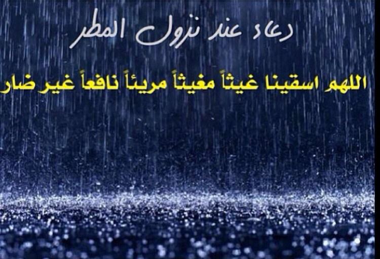 بالصور خلفيات مطر , خلفيات لتساقط المطر 3962 2