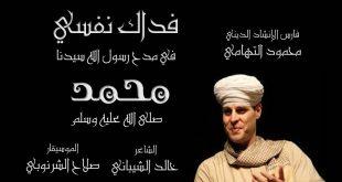 صورة اغانى دينية مصرية , اغاني دينية ولا اروع