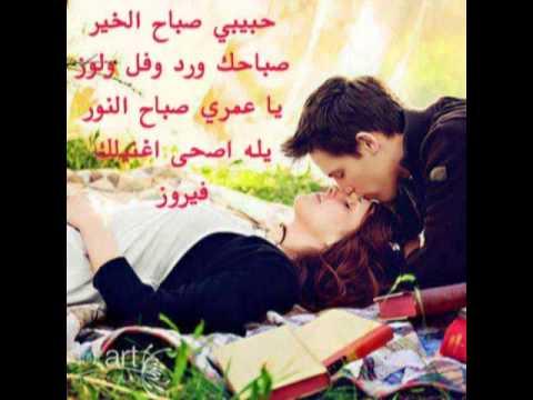 بالصور صباح الورد حبيبي , اجمل صباح الفل والياسمين 4025 5