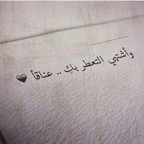 بالصور كلام حب وغزل , اجمل العبارات في الحب 4045 8