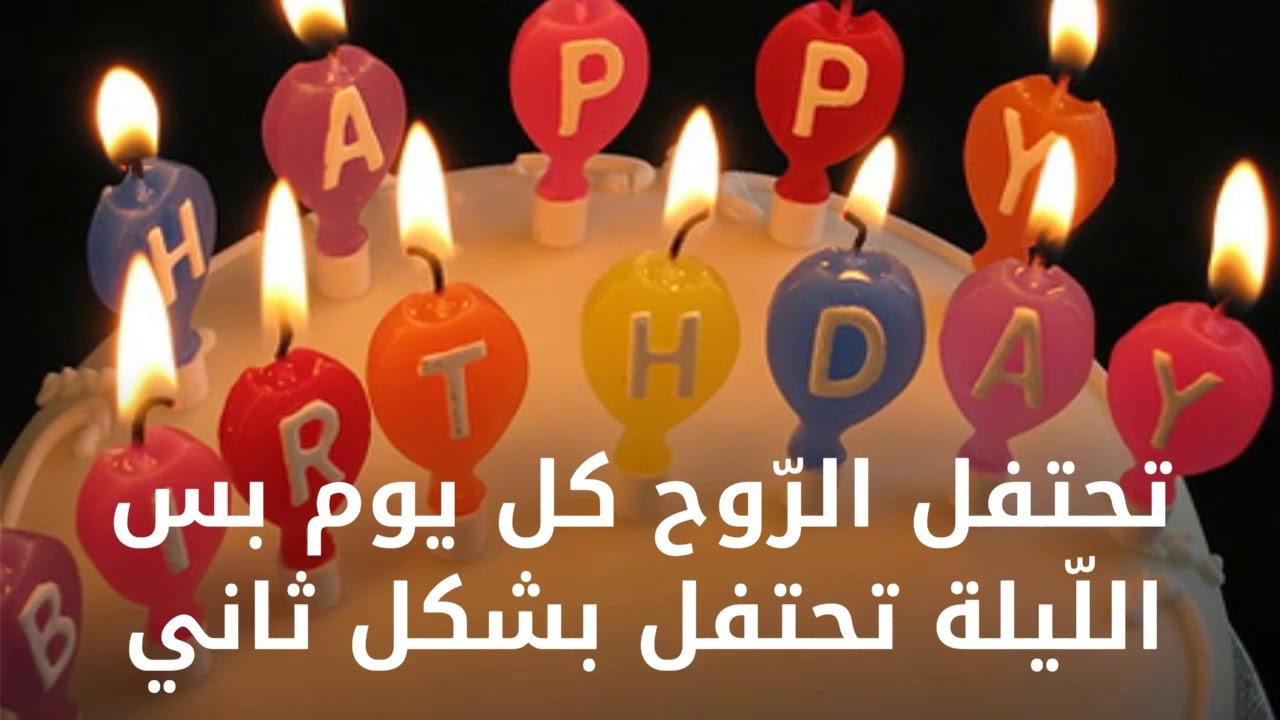 بالصور اجمل تهنئة عيد ميلاد , اجمل عبارات للتهنئة بعيد ميلاد 4068 6