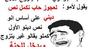 صور الضحك في الجزائر , صور ضحكات جميلة