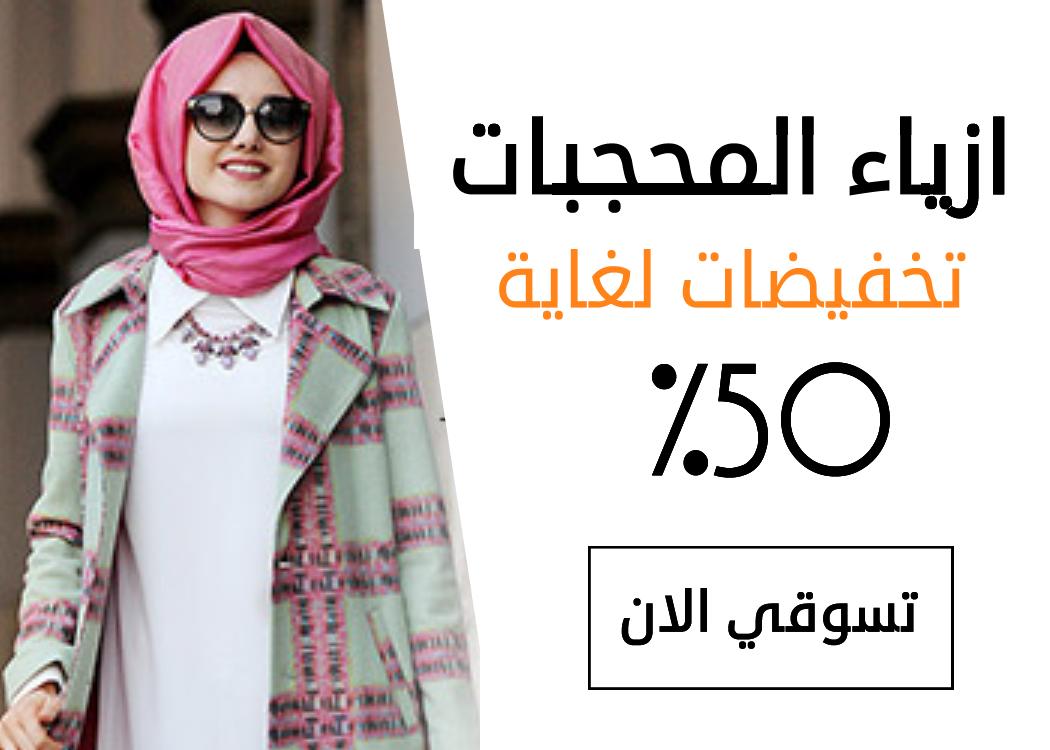 4ce1271368821 صور شراء ملابس عن طريق الانترنت