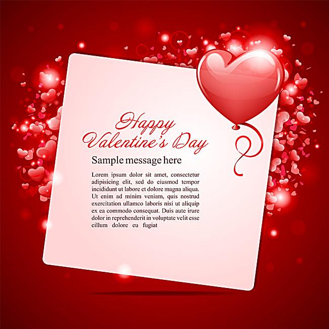 بالصور رسائل حب مصرية , مسجات ورسائل للحبيب 4224 10