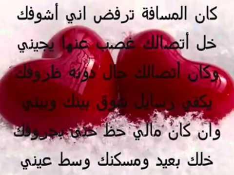 بالصور رسائل حب مصرية , مسجات ورسائل للحبيب 4224 11