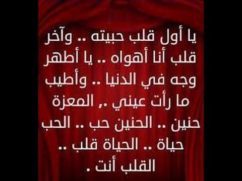 بالصور رسائل حب مصرية , مسجات ورسائل للحبيب 4224 2