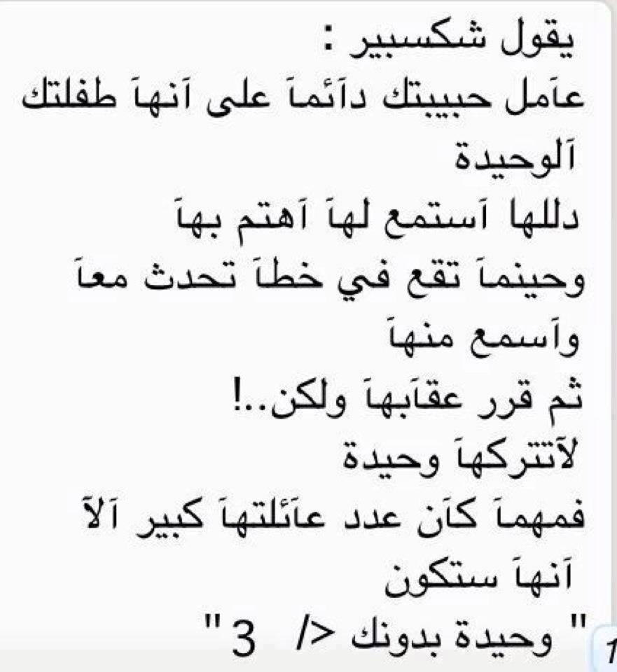 بالصور رسائل حب مصرية , مسجات ورسائل للحبيب 4224 3