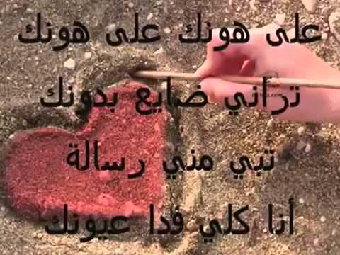 بالصور رسائل حب مصرية , مسجات ورسائل للحبيب 4224 4