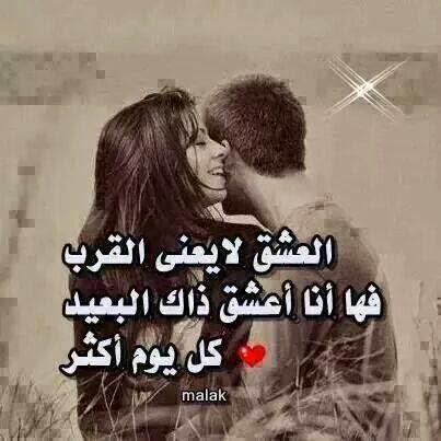 بالصور رسائل حب مصرية , مسجات ورسائل للحبيب 4224 5