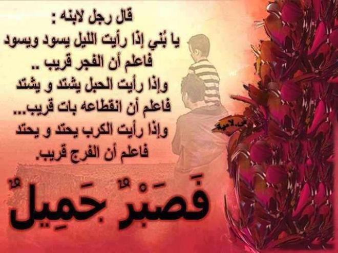 بالصور رسائل حب مصرية , مسجات ورسائل للحبيب 4224 6