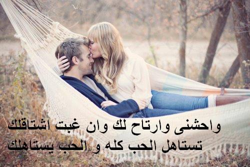 بالصور رسائل حب مصرية , مسجات ورسائل للحبيب 4224 7