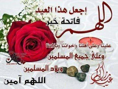 بالصور رسائل حب مصرية , مسجات ورسائل للحبيب 4224