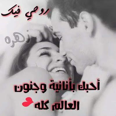 بالصور صور حب صور حب , صور رومانسيه رائعه 4239 6