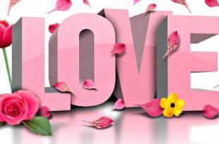 صور رسائل الحب والغرام , اجمل مسجات للحب