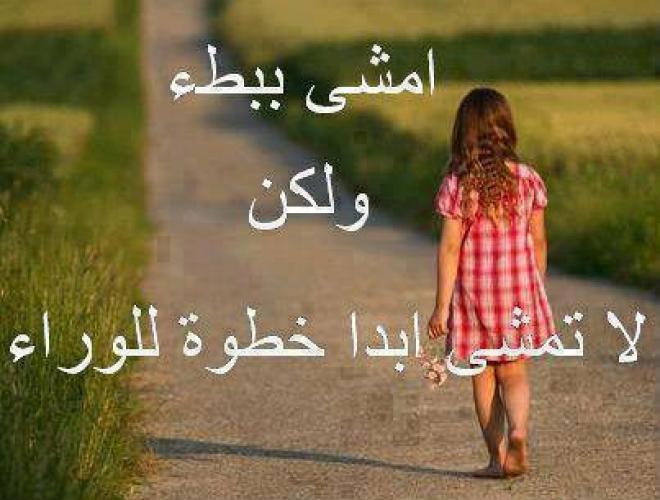 صور كلام جميل فيس بوك , اروع كلام فيس بوك