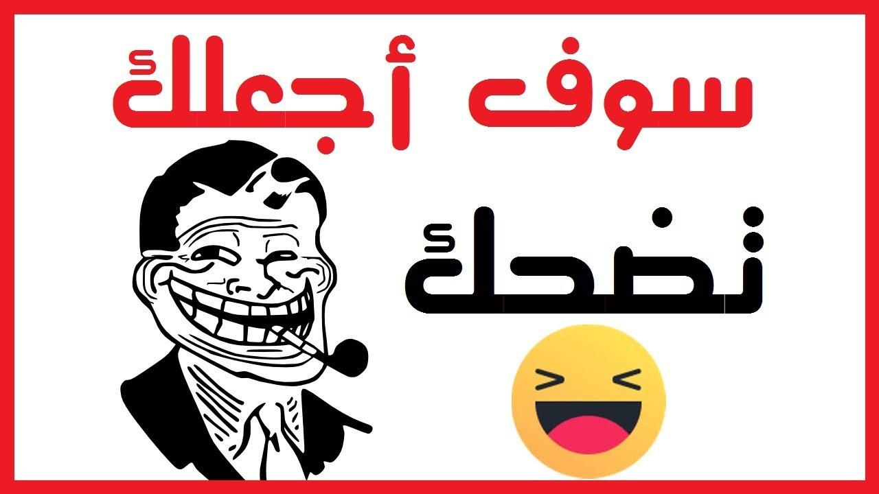 صورة الغاز مضحكة , اجمل لغز فكاهي
