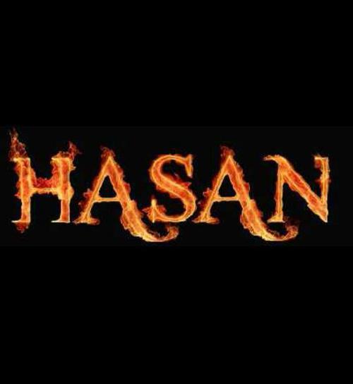 بالصور معنى اسم حسن , معاني الاسماء حسن 4386 1
