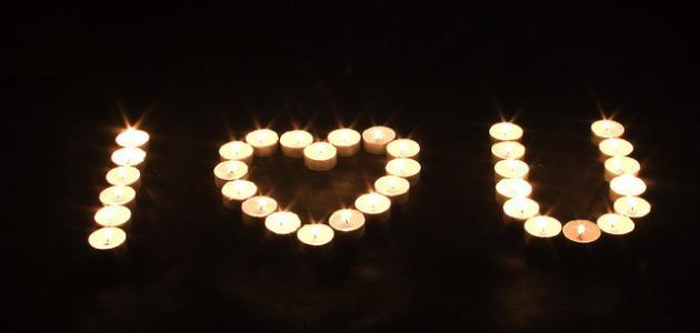 بالصور اجمل كلام يقال للحبيبة , احلى الكلمات الرومانسية للحبيبة 4446 5