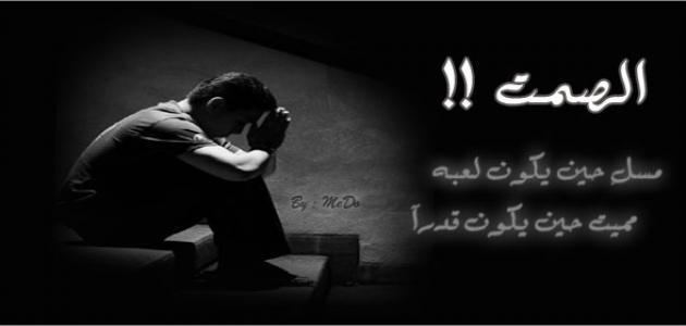 صوره شعر حزين عن الفراق , اروع الكلمات عن الفراق