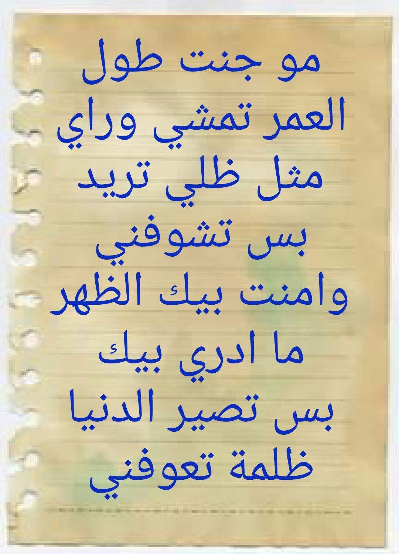 بالصور شعر شعبي , اجمل ما قيل من شعر شعبي 4463 2