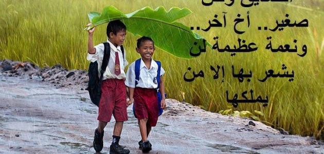 صور كلام عن الصديق الحقيقي , اجمل ما قيل في الصداقة