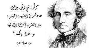 بالصور موضوع تعبير عن الحرية , كلمات عن الحرية 4515 3 310x165