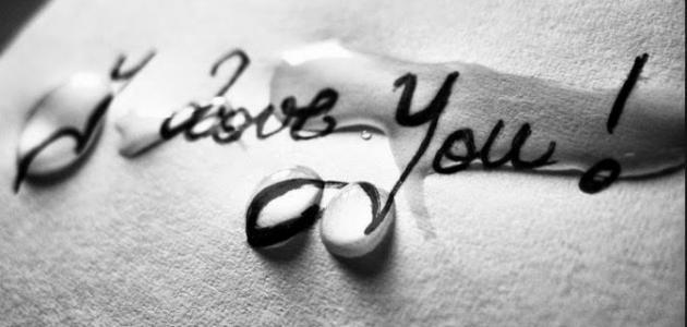 بالصور كلمات جميلة للحبيبة , ارق الكلمات للحبيبة 4532 6