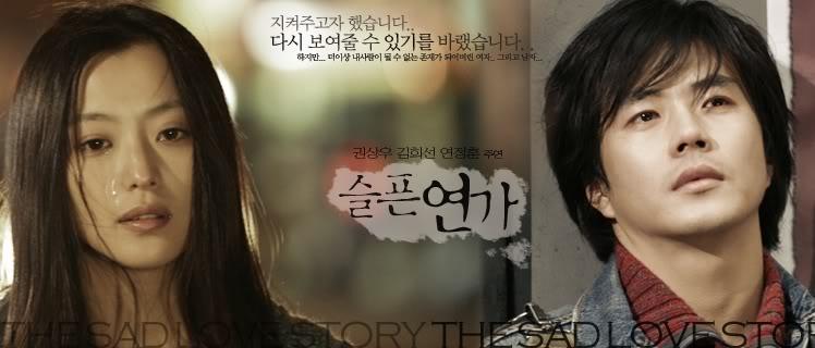 بالصور قصة حب حزينة , مسلسل قصة حب حزينة 4563 3