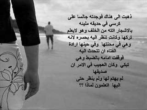 بالصور قصة حب حزينة , مسلسل قصة حب حزينة 4563 8