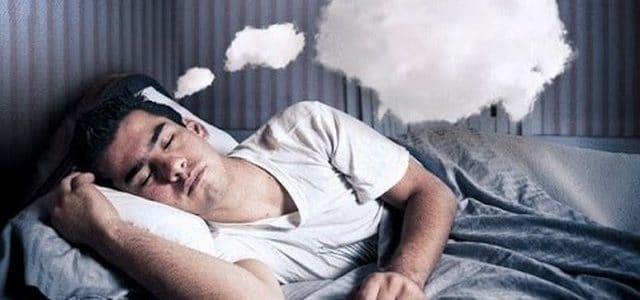 بالصور الرجل في المنام , تفسير الحلم بالرجل 4598 1