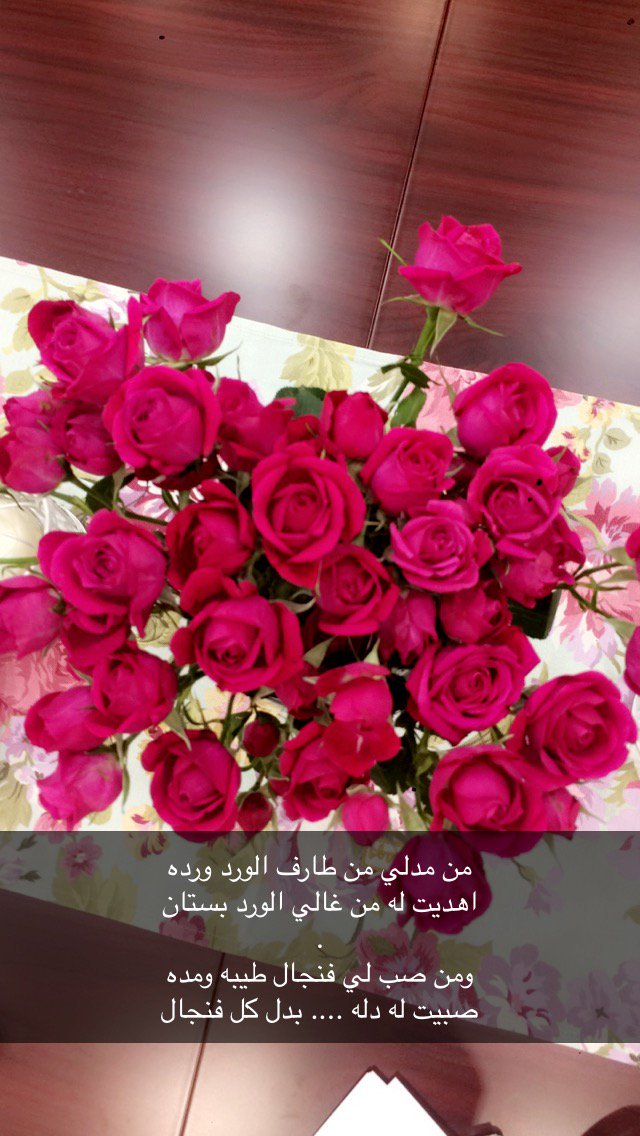 بالصور كلمات عن الورد , اجمل الكلمات عن الورد 4600 4