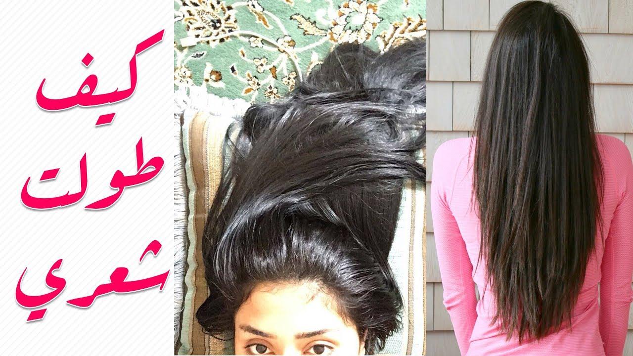 صوره كيف اطول شعري , وصفة لتطويل الشعر