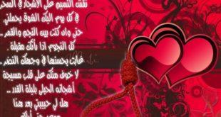 كلام في الحب والغزل , ارق كلمات الحب