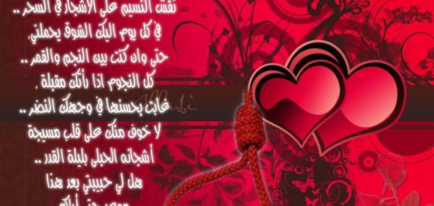 صورة كلام في الحب والغزل , ارق كلمات الحب